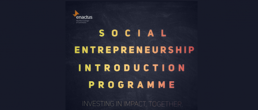 SEIP (Social Entrepreneurship Introduction Programme)